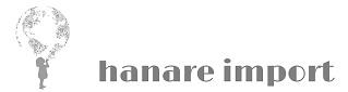 輸入雑貨卸のHanare import